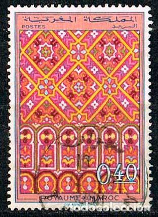 MARRUECOS IVERT Nº 562, ALFOMBRA, USADO (Sellos - Extranjero - África - Marruecos)