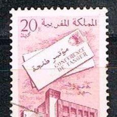Sellos: MARRUECOS IVERT Nº 424, CONSTITUCION UNION POSTAL AFRICANA EN TANGER, OFICINA CORREOS TANGER, USADO. Lote 168618228
