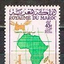 Sellos: MARRUECOS IVERT Nº 396, REUNION DE LA COMISION ECONOMICA PARA AFRICA EN TANGER, NUEVO CHARNELA . Lote 168620684