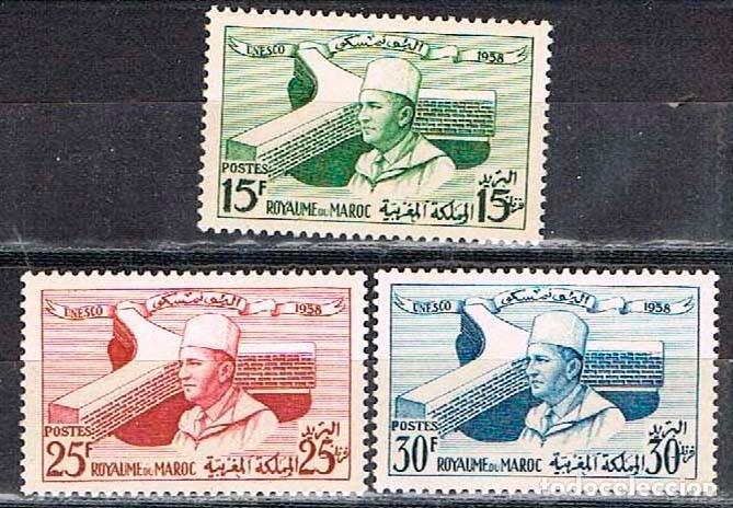 MARRUECOS IVERT Nº 386/8, INAUGURACION DEL PALACIO DE LA UNESCO EN PARIS, NUEVO *** (SERIE COMPLETA) (Sellos - Extranjero - África - Marruecos)