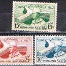 Sellos: MARRUECOS IVERT Nº 386/8, INAUGURACION DEL PALACIO DE LA UNESCO EN PARIS, NUEVO *** (SERIE COMPLETA). Lote 168621072