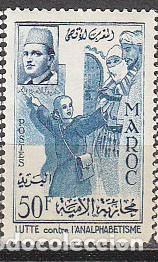 MARRUECOS IVERT Nº 372, LUCHA CONTRA EL ANALFABETISMO, NUEVO SEÑAL DE CHARNELA. VALOR CATALOGO 8 EUR (Sellos - Extranjero - África - Marruecos)