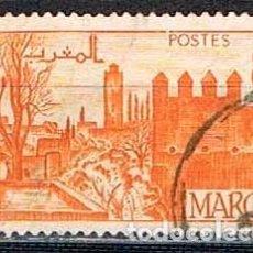 Sellos: MARRUECOS (COLONIA FRANCESA) IVERT Nº 258 A - JARDINES DE FEZ, USADO. Lote 168687688
