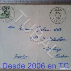 Sellos: TUBAL CASABLANCA CARTAYA 1964 TIFLET SOBRE CARTA ENVÍO 2019 70 CTMS T1 . Lote 179028528