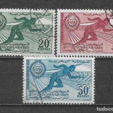 Sellos: MARRUECOS 1961 SERIE COMPLETA - 3/30. Lote 179079672