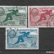 Sellos: MARRUECOS 1961 SERIE COMPLETA - 3/30. Lote 179079697