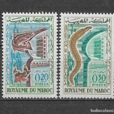Sellos: MARRUECOS 1962 ** SERIE COMPLETA - 3/31. Lote 179079730