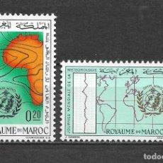 Sellos: MARRUECOS 1964 ** SERIE COMPLETA - 3/31. Lote 179079951