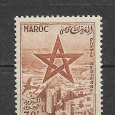 Sellos: MARRUECOS 1957 ** - 3/31. Lote 179080418