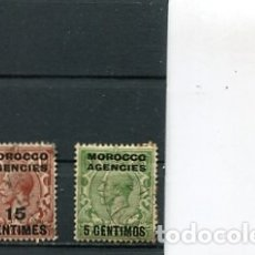 Sellos: SELLOS ANTIGUOS REINO UNIDO SOBRECARGA MARRUECOS. Lote 180158625