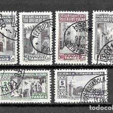 Sellos: MARRUECOS,HUÉRFANOS DE TELÉGRAFOS,USADOS. Lote 181443821