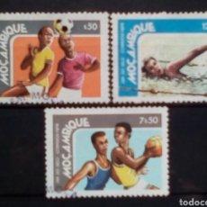 Sellos: MOZAMBIQUE JUEGOS AFRICANOS SERIE DE SELLOS USADOS. Lote 182487858