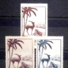Sellos: MARRUECOS FAUNA SERIE DE SELLOS NUEVOS. Lote 183278685