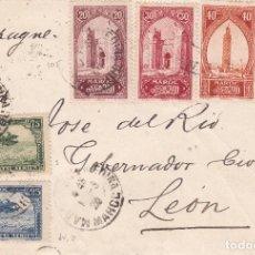 Sellos: CARTA DE MARRAKECH A LEÓN CON SELLOS DE MARRUECOS FRANCÉS VER DESCRIPCION. Lote 184165233