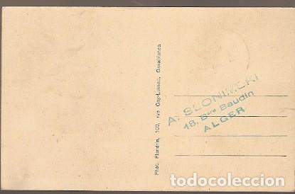 Sellos: Marruecos & Marcofilia, Cazando Gacela, Gouache Schmidt, Flandrin, Rabat a Alger 1949 (8754) - Foto 2 - 184688982