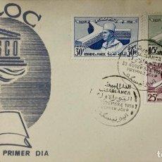Sellos: SOBRE PRIMER DIA. UNESCO. MAROC. MARRUECOS, 1959. VER FOTO. Lote 186906876