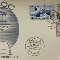 Sellos: SOBRE PRIMER DIA. UNESCO. MAROC. MARRUECOS, 1959. VER FOTO. Lote 186907166