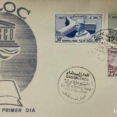 Sellos: SOBRE PRIMER DIA. UNESCO. MAROC. MARRUECOS, 1959. VER FOTO. Lote 186907450