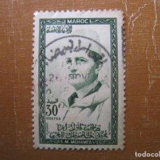 Sellos: MARRUECOS 1956,MOHAMED V, YVERT 366. Lote 187376748