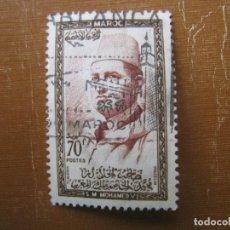 Sellos: MARRUECOS 1956, MOHAMED V, YVERT 368. Lote 187376868