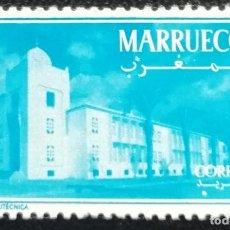 Timbres: 1956. MARRUECOS ESPAÑOL ZONA NORTE. 7. ESCUELA POLITÉCNICA. SERIE COMPLETA. NUEVO.. Lote 190060806