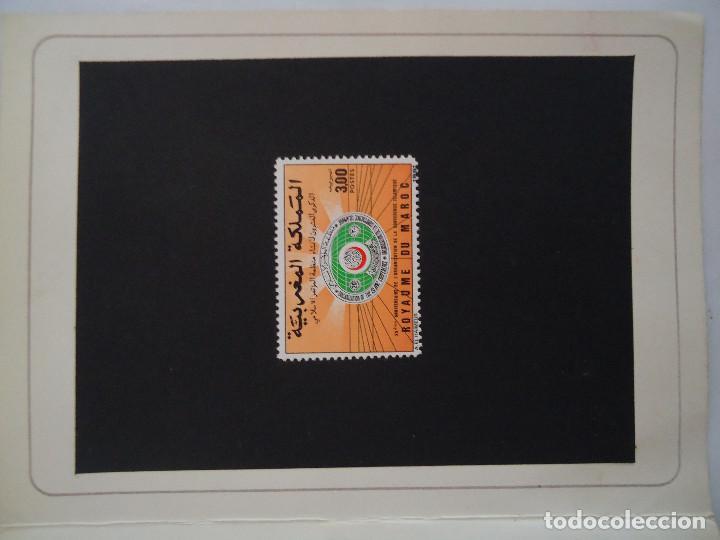 Sellos: PRESENTACION SELLO ORIGINAL DE FOURNIER DE SELLO DE MARRUECOS. AÑO 1991 .RARO - Foto 3 - 190426747