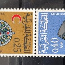 Sellos: MARRUECOS, 1968, YVERT 558A**, JOYAS. Lote 193783367
