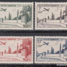 Sellos: MARRUECOS, 1952 YVERT Nº 89 / 92 /**/ NO EMITIDOS, SIN FIJASSELLOS, . Lote 194732138