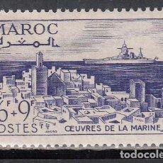 Sellos: MARRUECOS,1948 YVERT Nº 269 /*/ . Lote 195096400