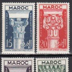 Sellos: MARRUECOS,1952 YVERT Nº 315 / 318 /*/ . Lote 195098653