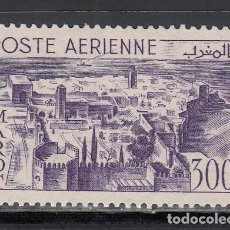 Sellos: MARRUECOS, AÉREO 1951 YVERT Nº 82 /*/ . Lote 195106505