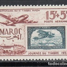 Sellos: MARRUECOS, AÉREO 1952 YVERT Nº 84 /*/ . Lote 195106633