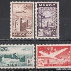 Sellos: MARRUECOS, AÉREO 1952 YVERT Nº 85 / 88 /*/ . Lote 195106730