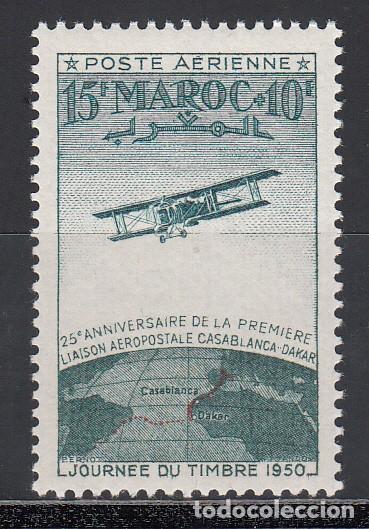 MARRUECOS, AÉREO 1950 YVERT Nº 74 /*/ (Sellos - Extranjero - África - Marruecos)