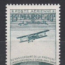 Sellos: MARRUECOS, AÉREO 1950 YVERT Nº 74 /*/ . Lote 195107201