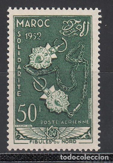 MARRUECOS, AÉREO 1953 YVERT Nº 93 /*/ (Sellos - Extranjero - África - Marruecos)