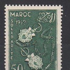 Sellos: MARRUECOS, AÉREO 1953 YVERT Nº 93 /*/ . Lote 195107338