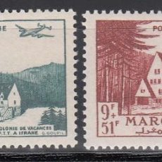 Sellos: MARRUECOS, AÉREO 1948 YVERT Nº 68 / 69 /*/ . Lote 195107431