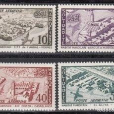 Sellos: MARRUECOS, AÉREO 1954 YVERT Nº 94 / 97 /*/ . Lote 195107726