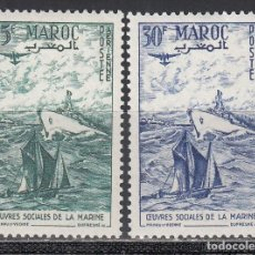 Sellos: MARRUECOS, AÉREO 1954 YVERT Nº 98 / 99 /*/ . Lote 195107858