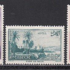 Sellos: MARRUECOS, AÉREO 1955 YVERT Nº 100 / 102 /*/ . Lote 195108177