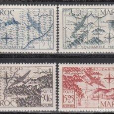 Sellos: MARRUECOS, AÉREO 1950 YVERT Nº 75 / 78 /*/ . Lote 195108271