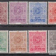 Sellos: MARRUECOS, TASA 1945-52 YVERT Nº 49 / 52, 53 / 56, /*/ . Lote 195108816