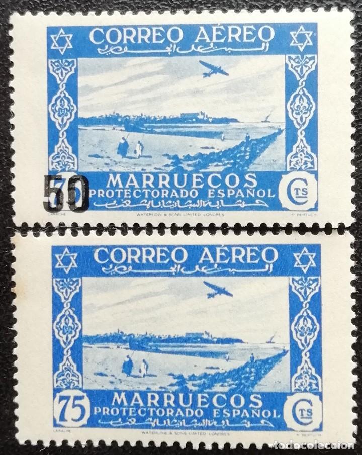 1953. MARRUECOS ESPAÑOL. 373,373A. AVIÓN SOBREVOLANDO EL PROTECTORADO ESPAÑOL. SERIE COMPLETA. NUEVO (Sellos - Extranjero - África - Marruecos)