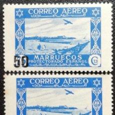 Sellos: 1953. MARRUECOS ESPAÑOL. 373,373A. AVIÓN SOBREVOLANDO EL PROTECTORADO ESPAÑOL. SERIE COMPLETA. NUEVO. Lote 195306643