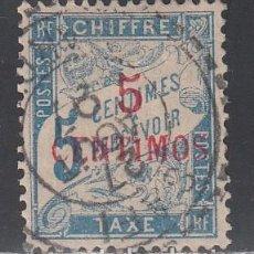 Sellos: MARRUECOS, TASAS 1896 YVERT Nº 1 . Lote 195782417
