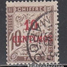 Sellos: MARRUECOS, TASAS 1896 YVERT Nº 2. Lote 195782460