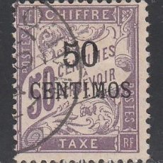 Sellos: MARRUECOS, TASAS 1896 YVERT Nº 4. Lote 195782637