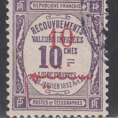 Sellos: MARRUECOS, TASAS 1909-10 YVERT Nº 7 . Lote 195784108