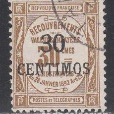 Sellos: MARRUECOS, TASAS 1909-10 YVERT Nº 8. Lote 195784265